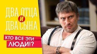 Лучшие цитаты Павла Гурова