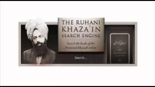 The ARABIC of Hazrat Mirza Ghulam Ahmad (as)