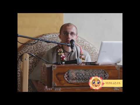 Шримад Бхагаватам 2 - Бриджабаси прабху