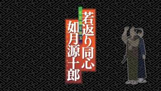 芥川孫十郎 - JapaneseClass.jp