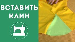 видео Как увеличить размер брюк в поясе: пошаговая инструкция