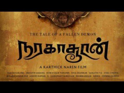 Naragasooran movie official teaser |...