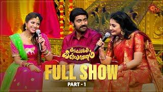 Thangachikku Kalyanam   Full Show - Part 1   Special Show with Vanathai Pola Team   Sun TV