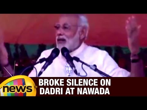 PM Modi Breaks Silence on Dadri at Nawada | Bihar Elections Rally | Full Speech | Mango News