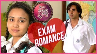 Naina and sameer cute moment before exam | yeh un dinon ki baat hai - ये उन दिनों की बात है