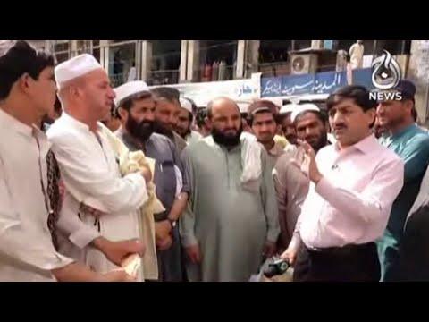 Afghan Aman..CPEC..Elaqai Mufad | Rubaroo with Shaukat Paracha | 24th July 2021 | Aaj News