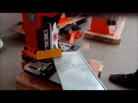 Станок угловысечной ручной Stalex HN-3/102/W