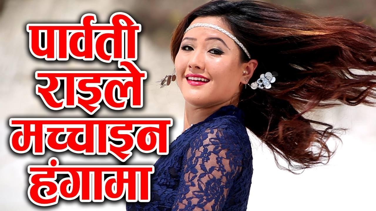 Nepali Lok Song 2016  Superhit Nayak  Jyoti Magar -7892
