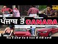 ਪੰਜਾਬ ਤੋਂ CANADA●Punjab To Canada●Motivational Video●Pindan Aaley