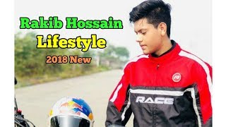 Rakib Hossain Lifestyle | Monthly Income | All Unknown Facts | House | Car | Celebrity Lifestyle BD