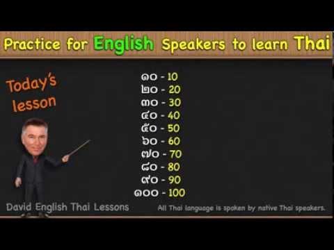 Thai Lesson 17 - Thai Numbers 10, 20, 30, 40, 50, 60, 70, 80, 90,100