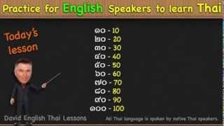 thai lesson 17 thai numbers 10 20 30 40 50 60 70 80 90 100