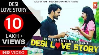 Desi Love Story | Haryanvi Comedy Video | Monika Chauhan, Rohit Sangwan | VOHM Entertainment