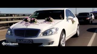 Свадьба  Габит и  Жупар (Актобе)