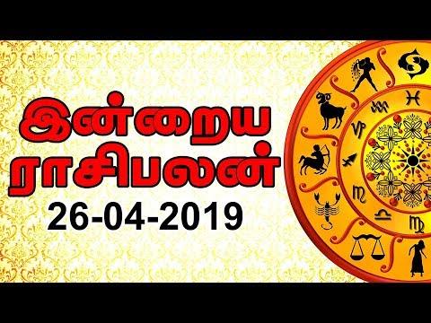 இன்றைய ராசி பலன் 26-04-2019 | Today Horoscope Tamil | IBC Tamil Rasipalan | Daily Rasi palan