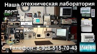 Меркурий 201. 8 электросчетчик как остановить