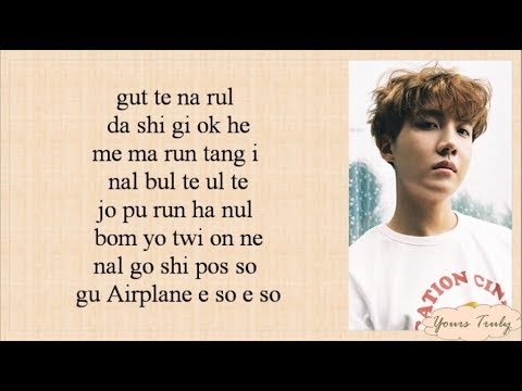 J-HOPE (BTS방탄소년단) - Airplane (Easy Lyrics)