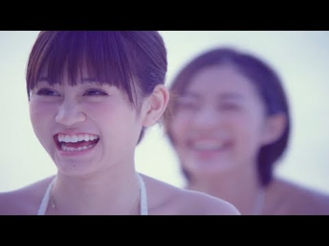 【MV full】 真夏のSounds good ! (Dance ver.) / AKB48[公式]