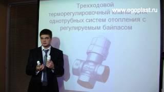 Трехходовой клапан RBM(, 2012-10-29T02:44:58.000Z)