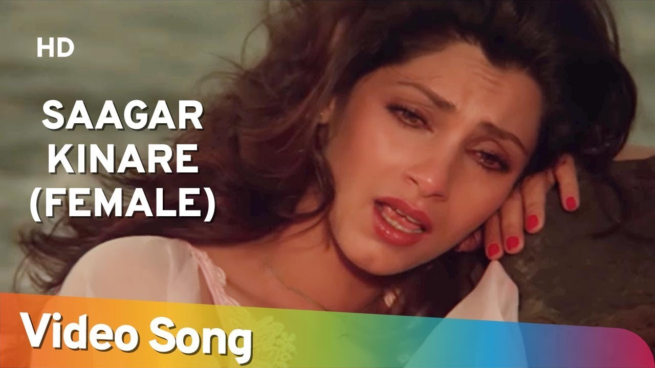 sagar film video songs free download