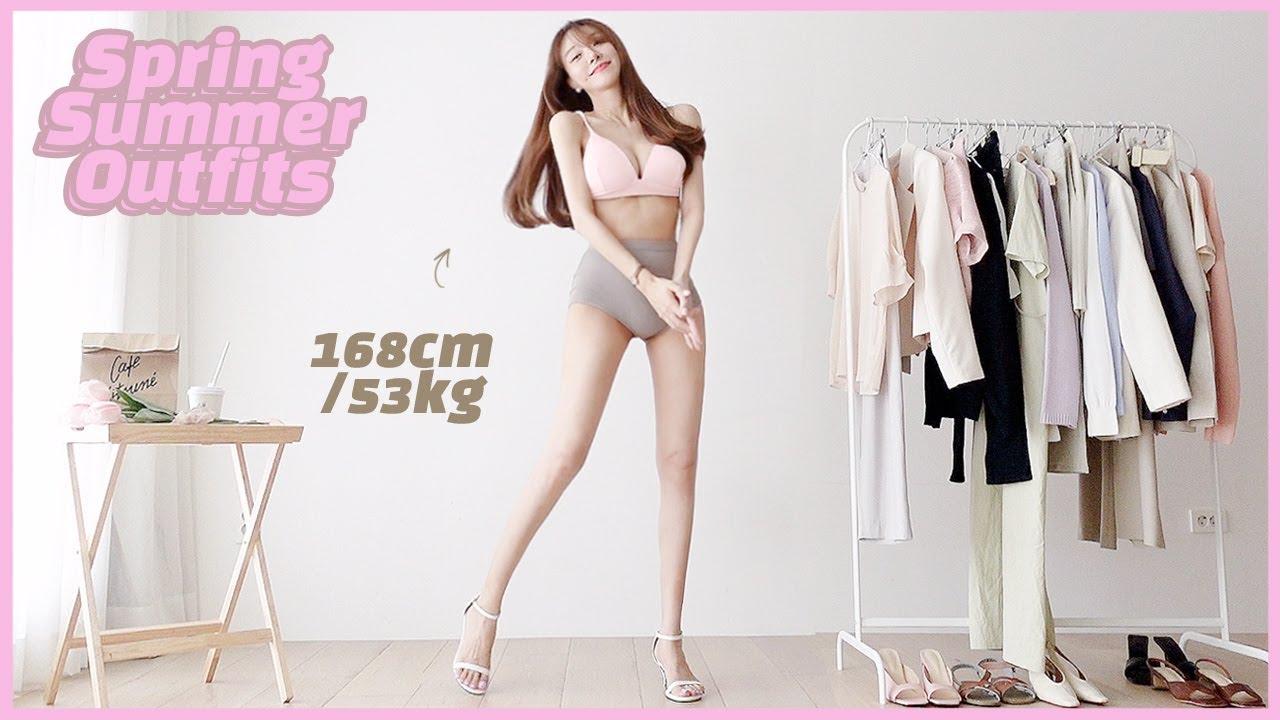 여신되는 한국 봄 유행 기본템 룩북| 데일리룩 오피스룩 하객룩 데이트룩 출근룩 직장인룩 | casual spring outfits