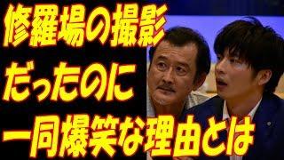 """動画タイトル ▽▽ おっさんずラブ、春田&黒澤の修羅場シーンなのに""""大爆..."""