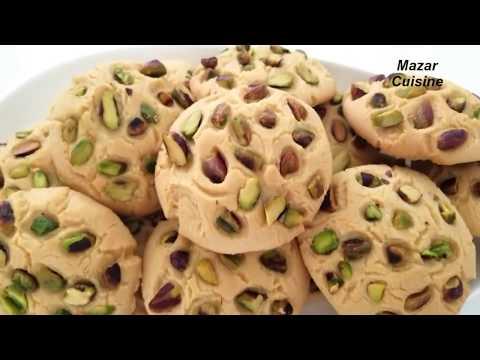 Persian Cookies Recipe کلچه یا کلوچه ایرانی برای عیدIrani Cookies Kulcha Irani For Eid