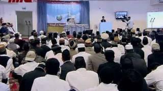 Waqf-e-Nau Khudam Class part 2/6