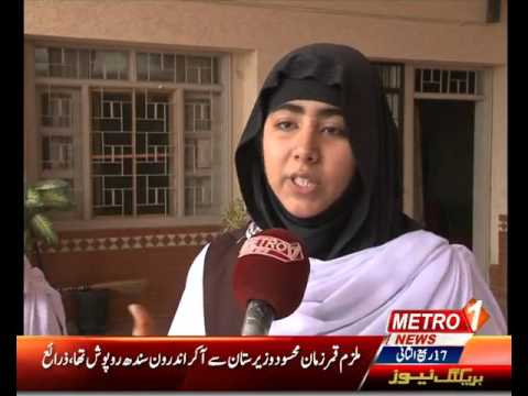 karachi Government Degree Girls college  Reported by idrees Arain