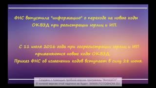 Центр Бухгалтерской и Налоговой Отчётности Волгоград обслуживание бухгалтерии(, 2016-06-28T09:35:05.000Z)