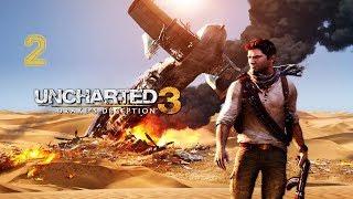 Uncharted 3: La traición de Drake - Capítulo 2: La muerte del callejón (Let´s play en español)