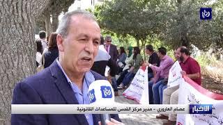 فلسطين.. الأجهزة الأمنية تمنع مسيرة للاحتجاج على قانون الجرائم الإلكترونية - (10-10-2017)