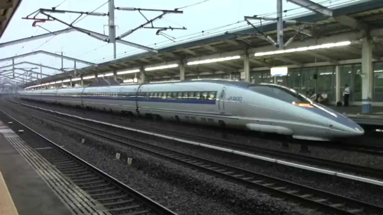 山陽新幹線】JR西日本 新幹線500...