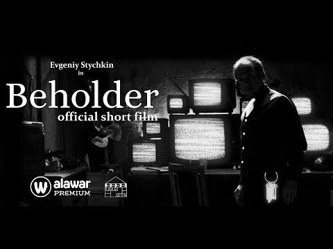Студия, ответственная за фильм «Ваши документы», выпустила короткометражку Beholder