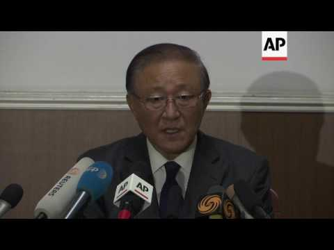 North Korea embassy hold news conference