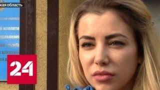 Банкира Пузикова могли отравить его брат и дядя - Россия 24