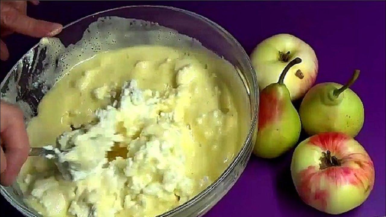 Все как обычно плюс яблоки с грушами Очень вкусная творожная запеканка