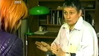 Людмила Улицкая «Без антракта» ч.1