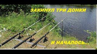 Рыбалка на реке Закинул три донки И началось