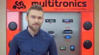 Выбор бортового компьютера Multitronics