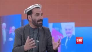 FARAKHABAR: Khalilzad Briefs US Senators On Afghan Peace