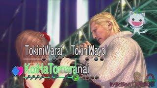 Video Yakuza: Dead Souls- Karaoke: Pure Love in Kamurocho (Ryuji & Hina) download MP3, 3GP, MP4, WEBM, AVI, FLV Juni 2017