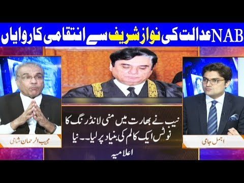 Nuqta E Nazar With Ajmal Jami - 9 May 2018 - Dunya News