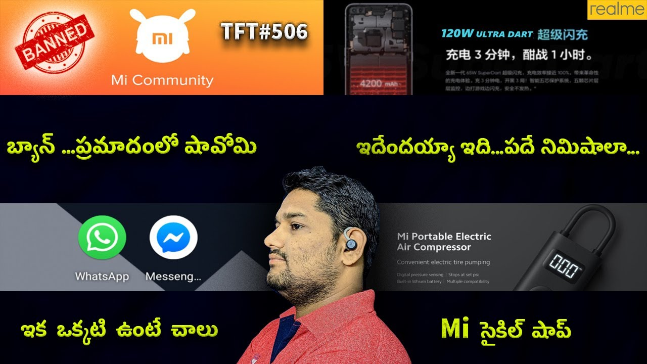 TFT#506,🔥FREE 150₹🔥, Indian Govt Big News about Origin Country, OnePlus NORD Fully Leaked..etc