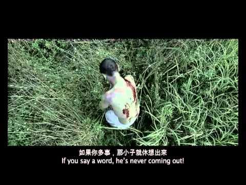 Revenge: A Love Story HongKong, 2010 Wong ChingPo