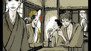 Soundtrack for Saraiya Goyou (House of Five Leaves). Tracklist: [00:00] Saraiya Goyou [02:50] Edo Sarasara [06:57] Taiji [10:13] Fugaku [13:31] Hisoyakani ...