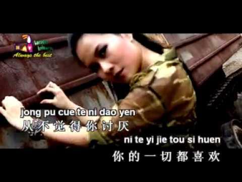 Xiao Phing Guo - 小苹果 - Huang Cia Cia