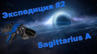 Elite: Dangerous - Sagittarius A  Diamondback Explorer - часть 1