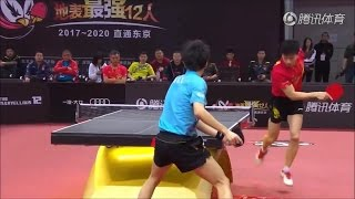 Ma Long vs Lin Gaoyuan (Chinese Trials 2017) [Marvellous 12]