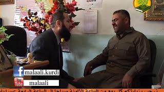 Repeat youtube video علاج مريض مصاب بمس الجن بالقران و الحديث mala ali kurdi 009647504487408